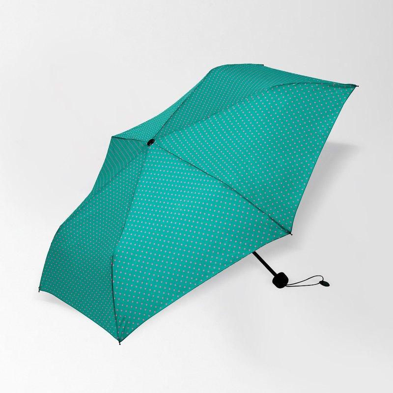 日本BRUNO 玻璃纖維便攜式摺疊雨傘(綠色)
