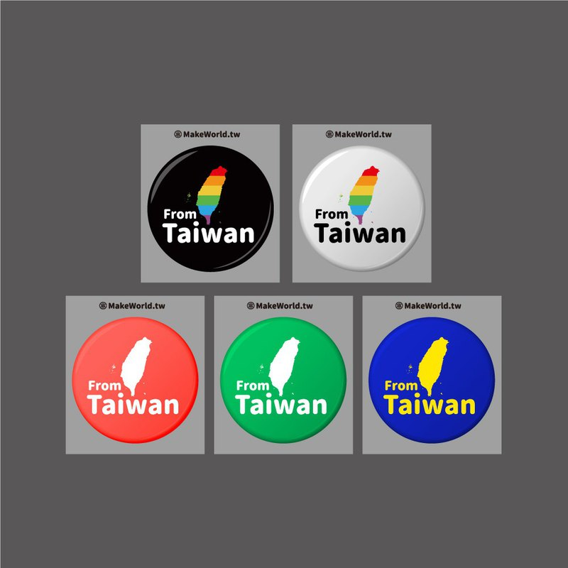 Make World from TAIWAN Badge