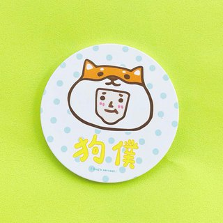 1212 Play Design Ceramic Drinking Coaster - Dog Servant