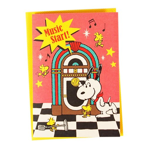 Snoopy plays music cheers (Hallmark-Peanuts - Snoopy - Stereo Card)