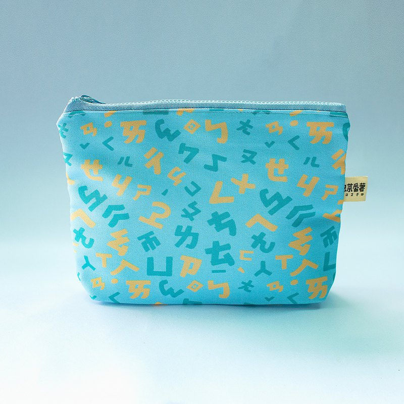 Universal Zipper Bag_Taiwan Zhuyin Model_Blue