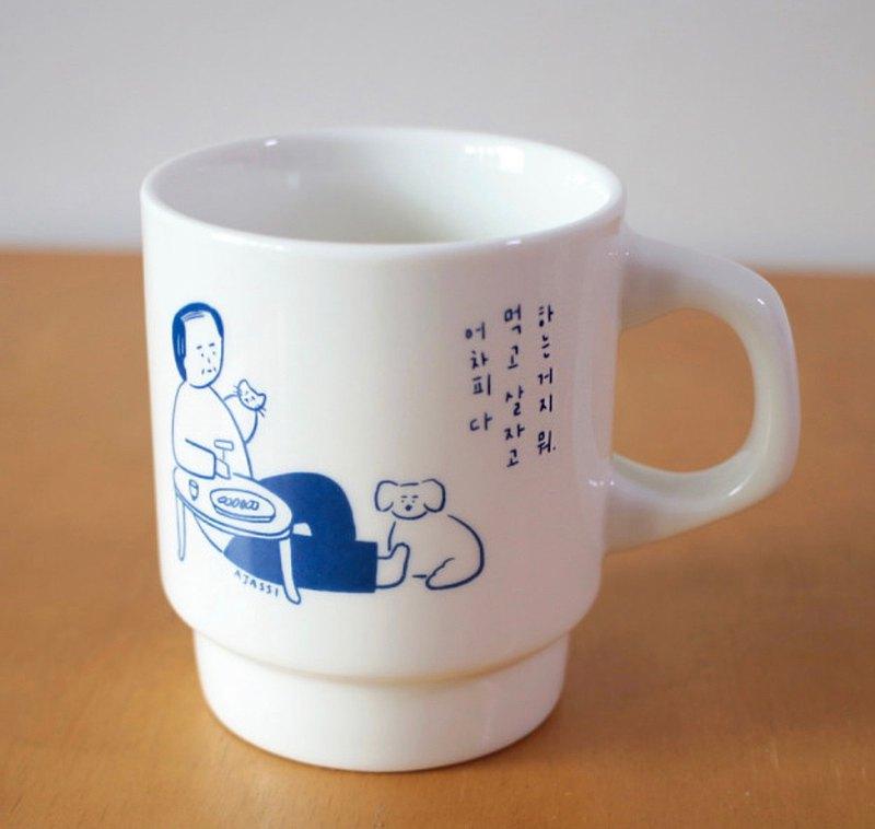 韓國大叔 /休息日的生活馬克杯