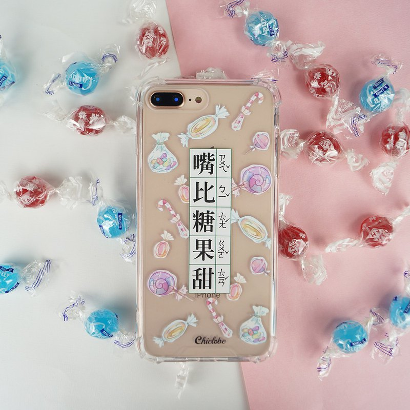Painted four-corner shatter-resistant mobile phone case - mouth is sweeter than candy