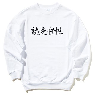 Kanji Wayward is a self-taught university T bristles neutral version of the white Chinese nonsense Wen Qing design characters Chinese characters