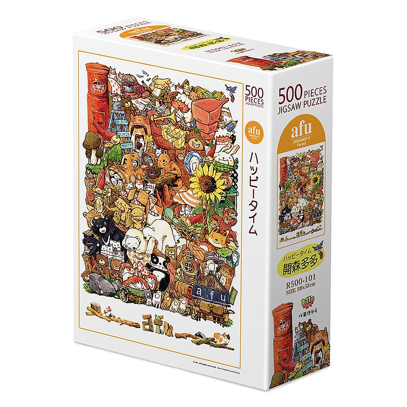 Afu Jigsaw Puzzle (500 Tablets) - Kaisendo