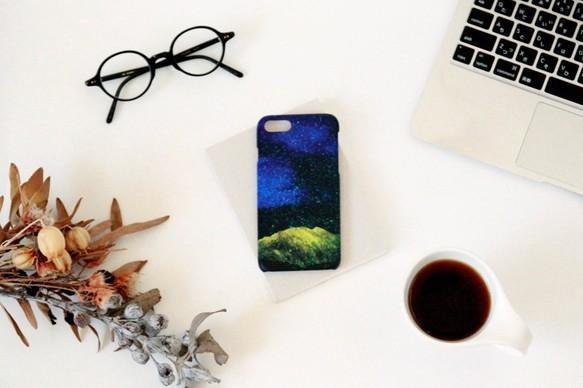 Starry sky and a yellow mountain's smart case | Order production
