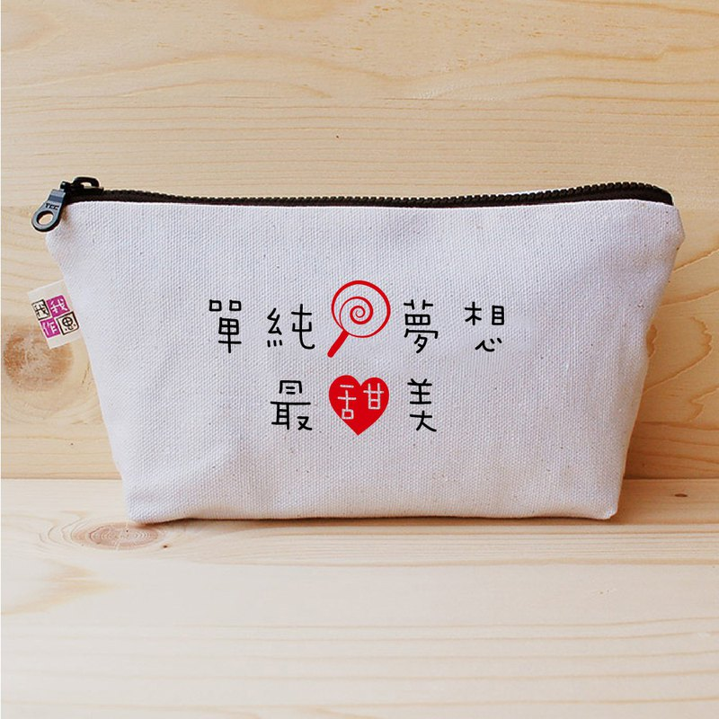 Simple dreams, the sweetest big pencil case