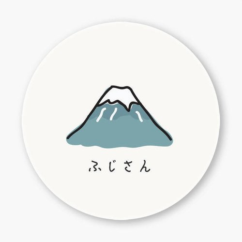 Snupped Ceramic Coaster - 陶瓷杯墊 - Fuji