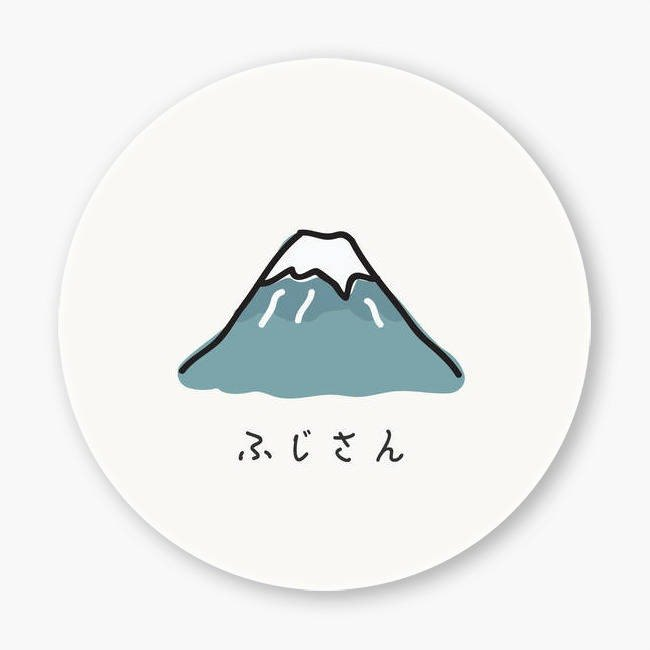 Snupped Ceramic Coaster - Fuji