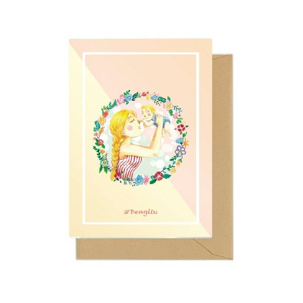 Dengliu Greeting Card Mother's Day Father's Day Card Happy mother's day