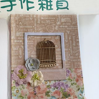 [Good day hand made] Hannah Zheng Blue Bird Country Hand Sewing Book