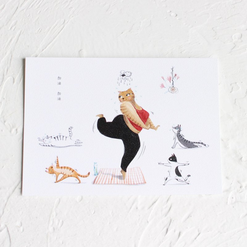 Come On!!! I Just Wanna Be Fit II Cat Postcard / Greeting Card