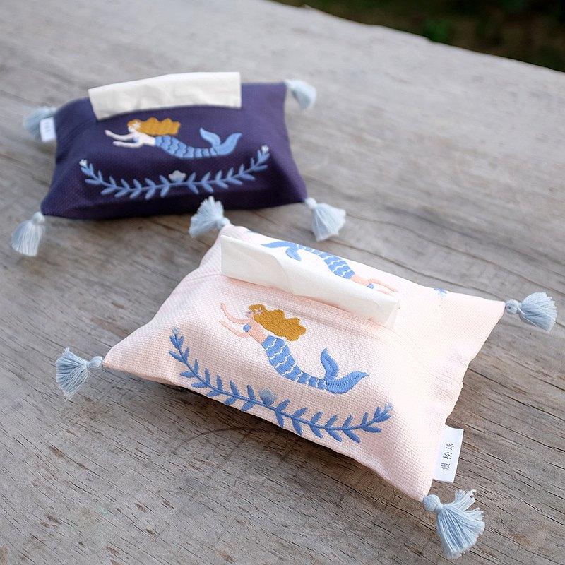 美人魚刺繡流蘇紙巾袋粉色深藍紫色車用紙巾套車載紙巾盒