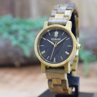 EINBAND Reise Teak & Gold 32mm Wooden Watch
