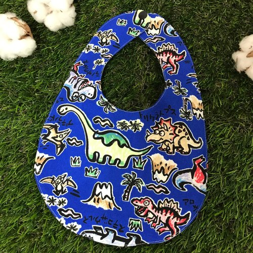 Double-sided bib - dinosaur - dark blue