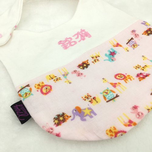 """Togetherness""Handmade Name Embroidery Baby Bib - Pink Zoo Style"
