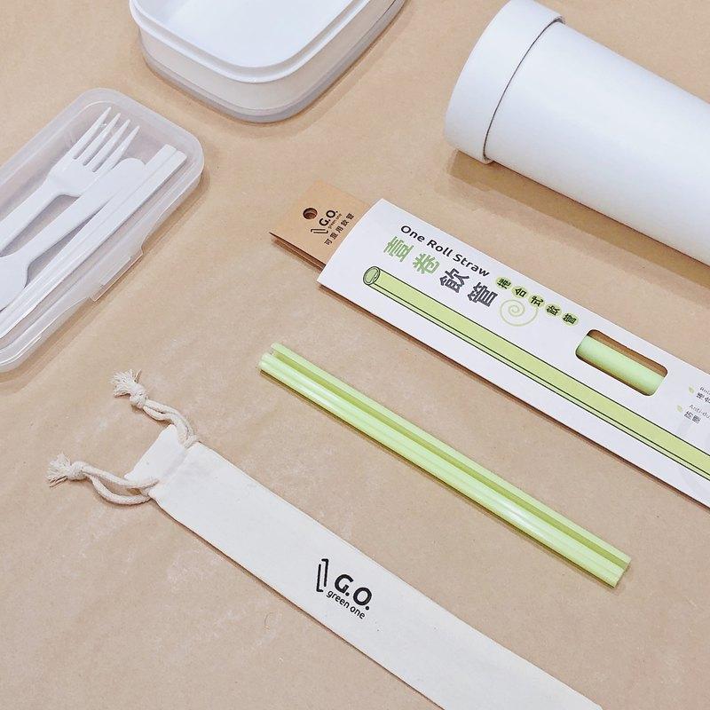 【墨爾本設計金獎】捲合式環保吸管 - 壹卷飲管 One Roll Straw