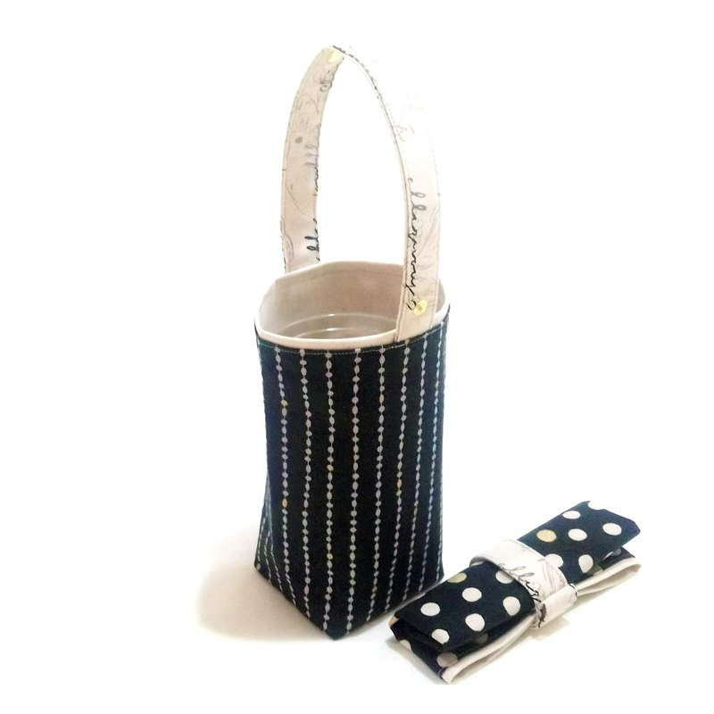 [BD/ Beverage Bag] LovelyLecre. Black Gold Stripe