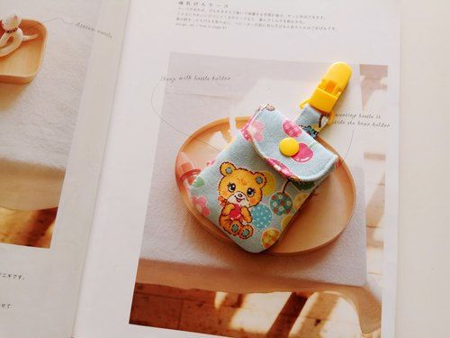 Cute Bunny Merry Gift Pampers Bag