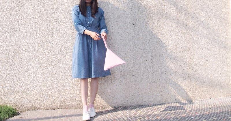 粉紅 少女 x 格子 幾何 三角 化妝包/錢包 (M)