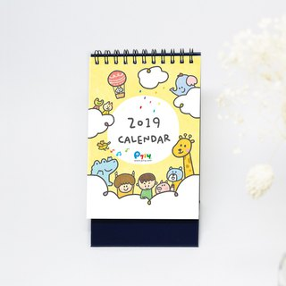 2019 magical small calendar
