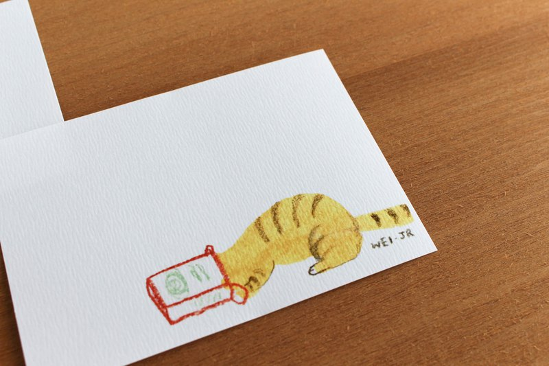 Meow daily small card I drill