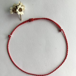 Red line anklet customization