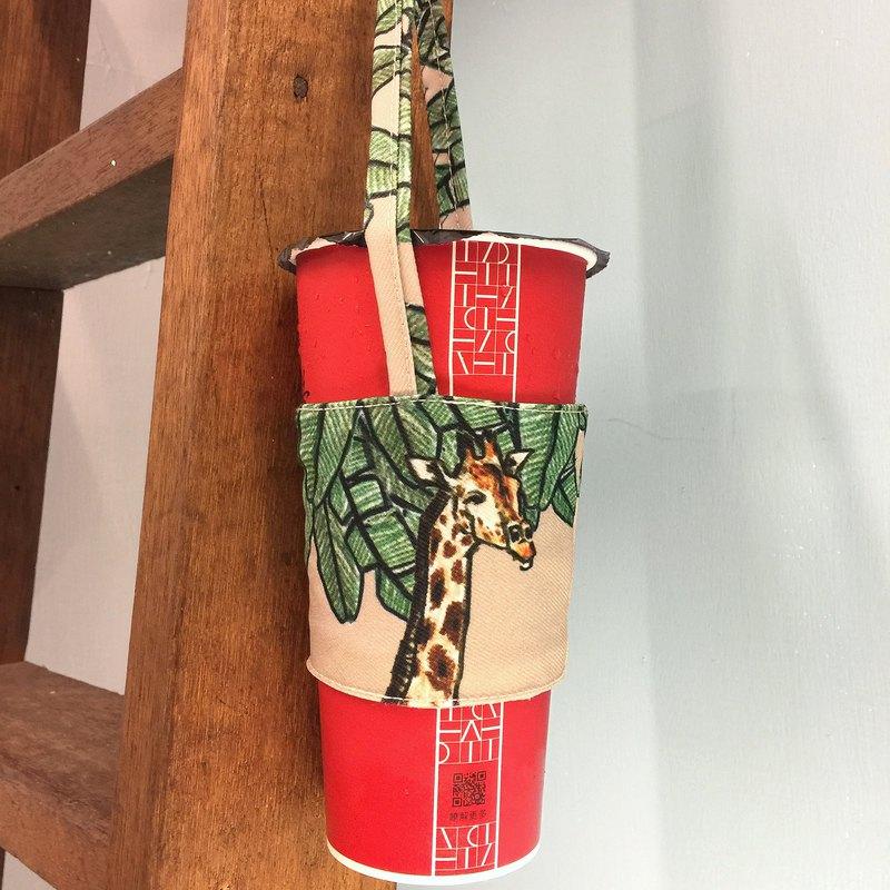 長頸鹿的飲料提袋/杯套