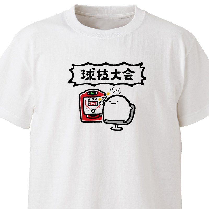 Ball Game Tournament [White] ekot T-shirt Illustration-Manager Kazuma Sato