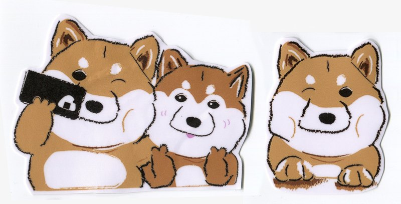 Shiba Inu Large Sticker Set 2 Stickers Waterproof