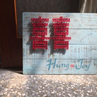 [6618 yo tail] Double Happiness wedding gifts customized word arranged wooden hand made wall hangings wedding anniversary
