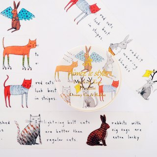 Aimez le style paper tape - Dream Cat Rabbit <A04543>