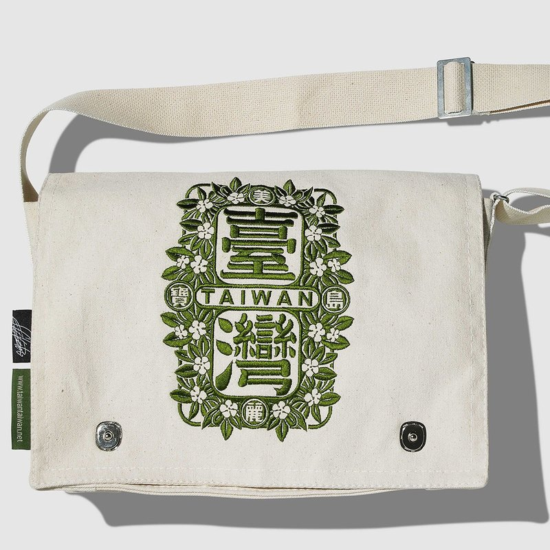 Beautiful treasure island Taiwan LOGO school bag / green