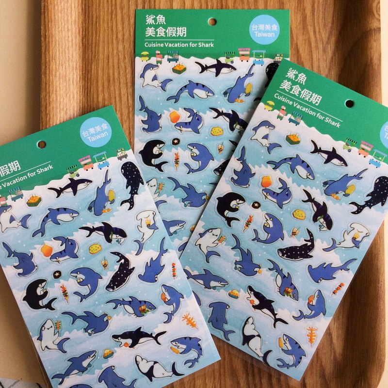 Shark's Taiwanese food holiday stickers