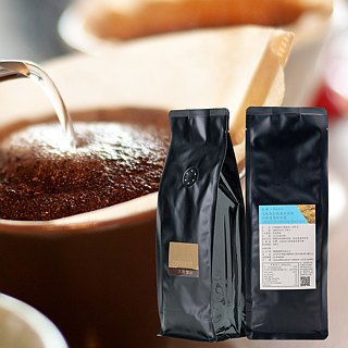 [Great Concealed] Vivirt South Fruit SHB Injet House Coffee Beans (half pounds/in)