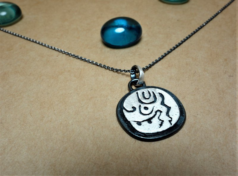 Sterling Silver ~ Maya Calendar Sun Totem White Bridge Necklace