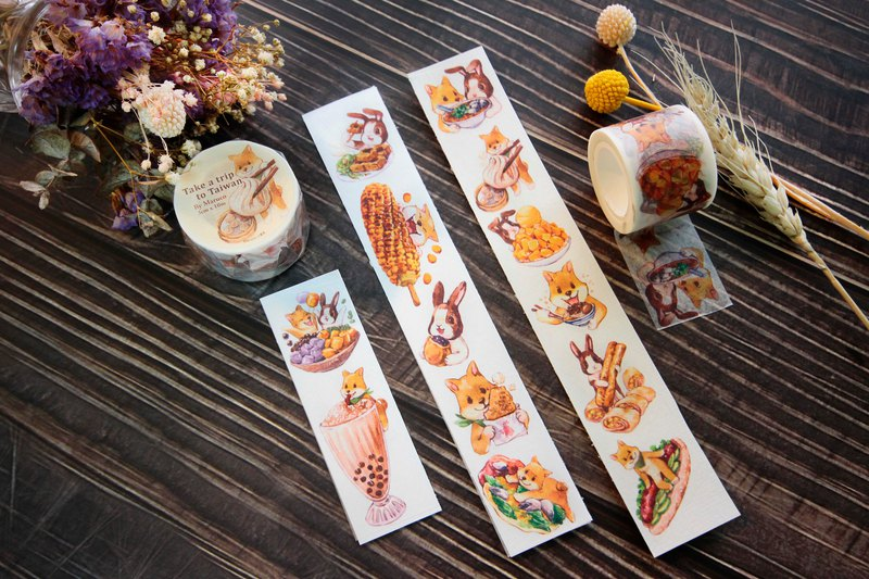 Tea Tea Cocoa Around the World - Taiwan Foods -3CM-Paper Tape