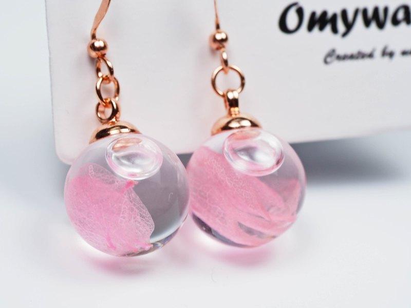 愛家作-OMYWAY粉紅繡球花乾花浮游玻璃球玫瑰金色耳環耳夾1.4cm