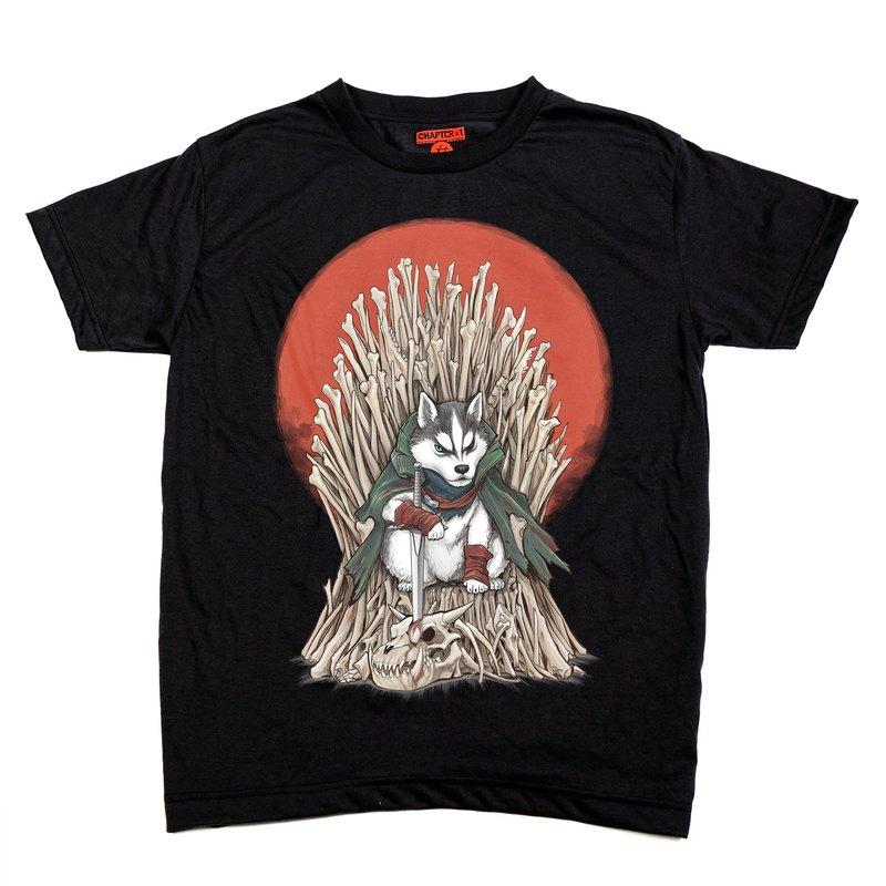 Dog Of Throne Husky Chapter One T-shirt