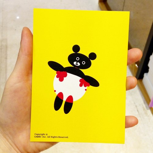 """Bleeding Bear"" Postcard Birthday Card Design Coloring Illustration Drawings Card Universal Card Art Art Modern Lovers Love Special Interesting Weird Features Weird Cute Taiwan Yellow Fun Funny Eye-catching Trend Glittering Sequin Cool Unlike Fam"