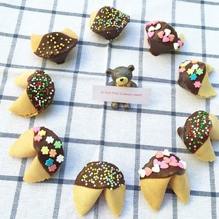 Birthday gift guest sign lucky cookie dark chocolate mix 8 into gift box fortune cookies