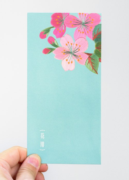 National Museum of History series | Blossom Envelope | Flowers Sweet Rewards feast Universal bags Flower Fei} {