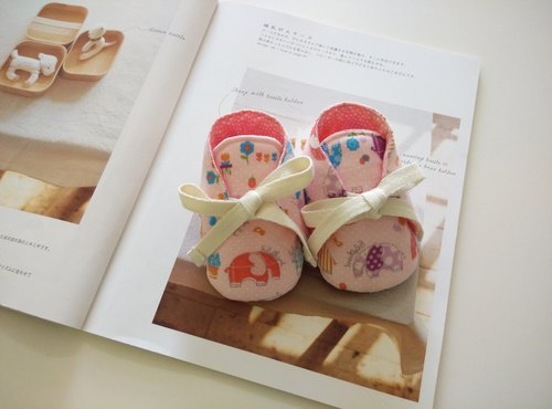 Pink elephant beauty gift baby shoes baby shoes 11/12