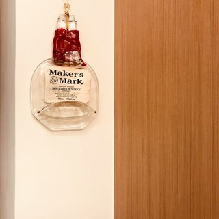 Maker's Mark Mage Bourbon Whiskey Flattening Decoration 750ML