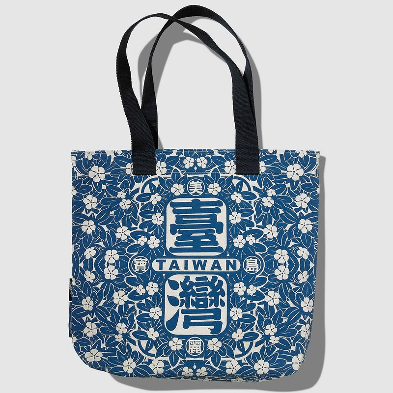Beautiful treasure island Taiwan full flower bag / blue