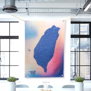 Taiwan map tarpaulin romantic deep sea blue