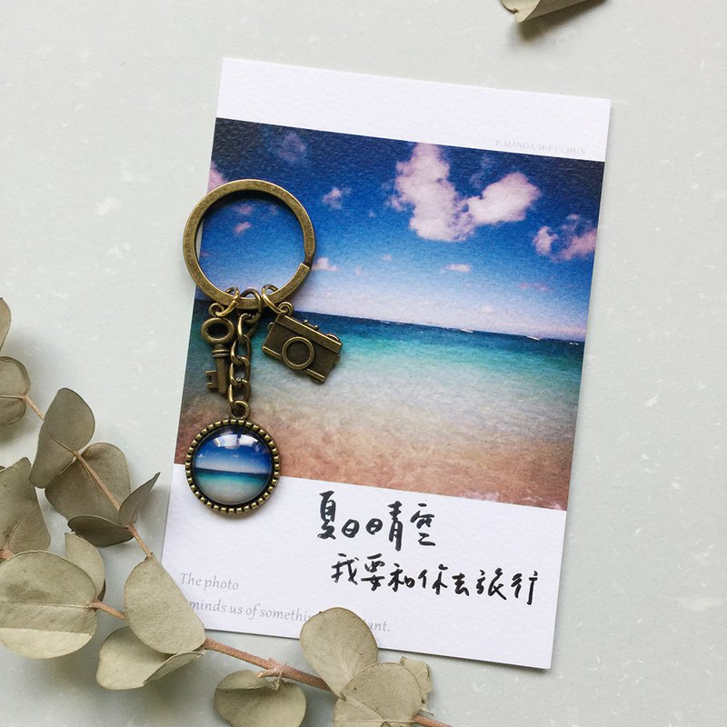 Small things inlaid key ring - Clear summer sky