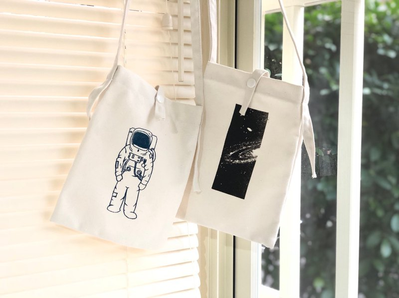 1 + 1 small outer space handmade silk canvas bag