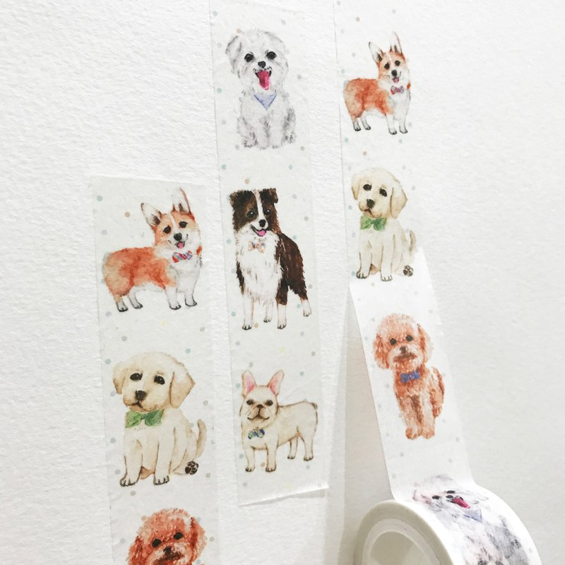 Puppy Watercolour Washi Tape,Masking Tape,Paper tape,Watercolor tape,Dog lover gifts,Corgi,Poodle,Bulldog,Handmade,labrador,meltese