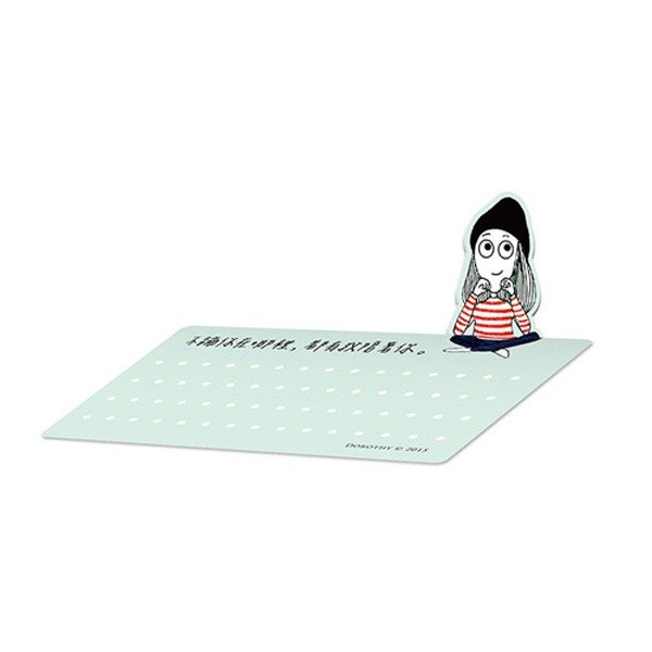 Dorothy small card can be vertical - striped clothing (9AAAU0027)
